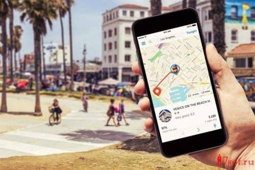 Как не потеряться в чужом городе с iPhone