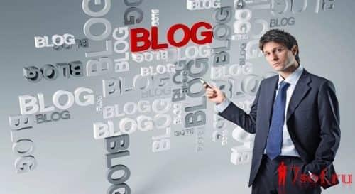 темы для блога