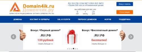 domain4ik