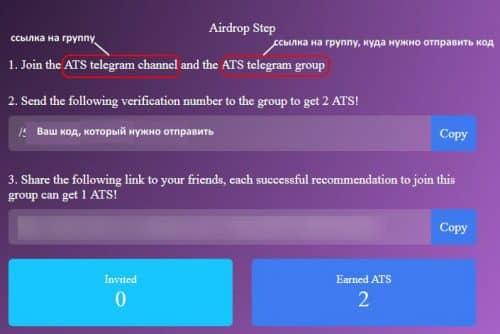 Копируем код и оправляем во вторую группу telegram