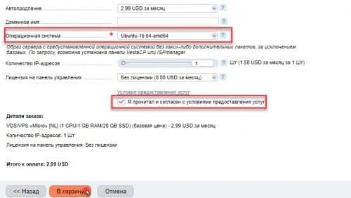Ubuntu-16.04-amd64
