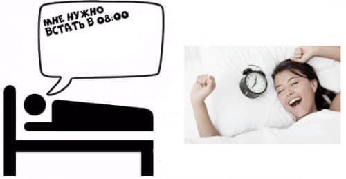 Нужно высыпаться