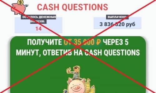 Cash Questions