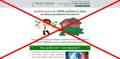 MONEY SPAYCE