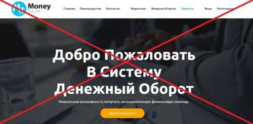 Как происходит депортация из россии в узбекистан