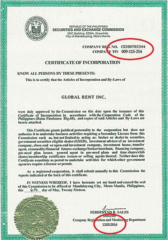 документ о регистрации компании на Филиппинах
