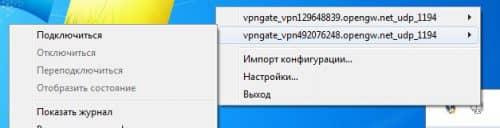 Использование нескольких конфигурационных файлов