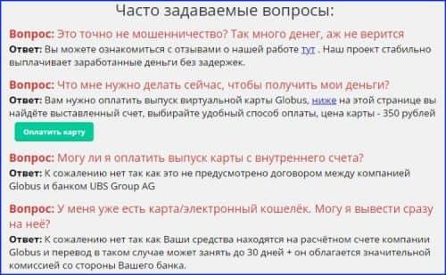 гетт такси официальный сайт личный кабинет